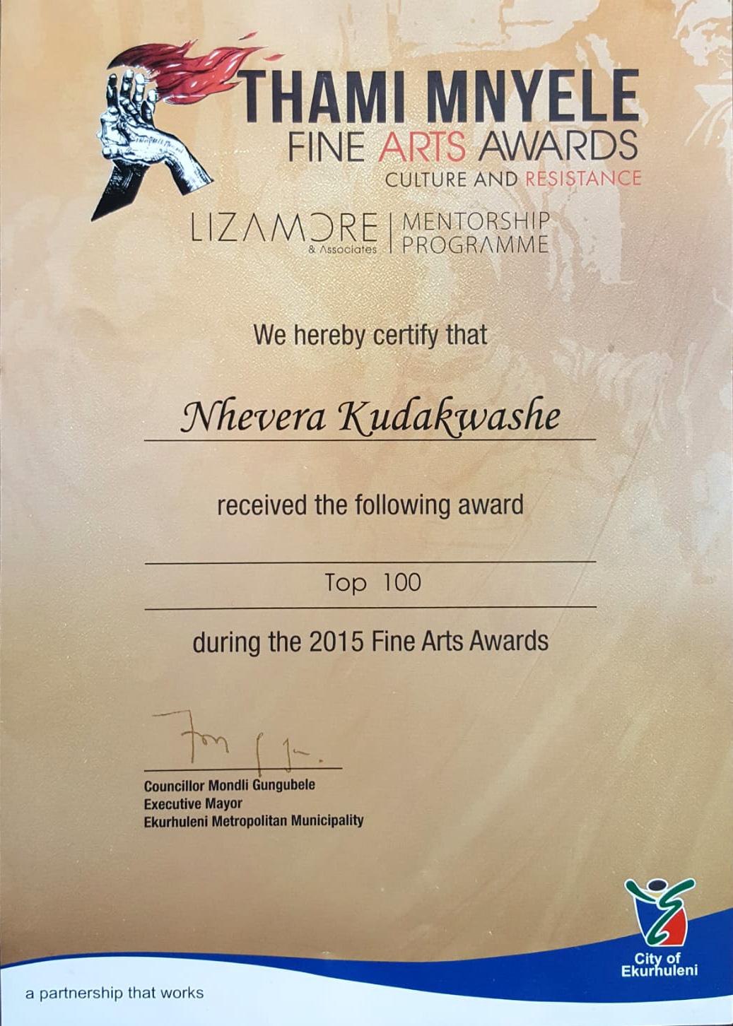 Thami Mnyele Fine Arts Awards 2015